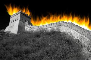 greatfirewall